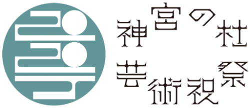 jingu_logo_footer_fin_shukusai