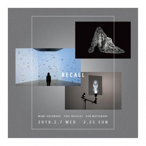 recall3